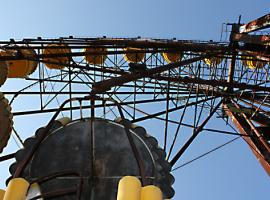Russian wheel at Chernobyl (dead city of Pripyat)