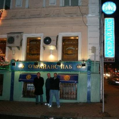 Kiev High Street Bar Walk